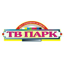 ТВ-Парк